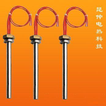 产品关键词:加热器  不锈钢单头加热管  单头电热管  电热管