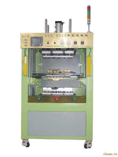 热板熔接_MERY23供应卧式热板熔接机液压热板机气压