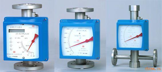 产品关键词:金属管转子流量计 金属管浮子流量计 lzz&