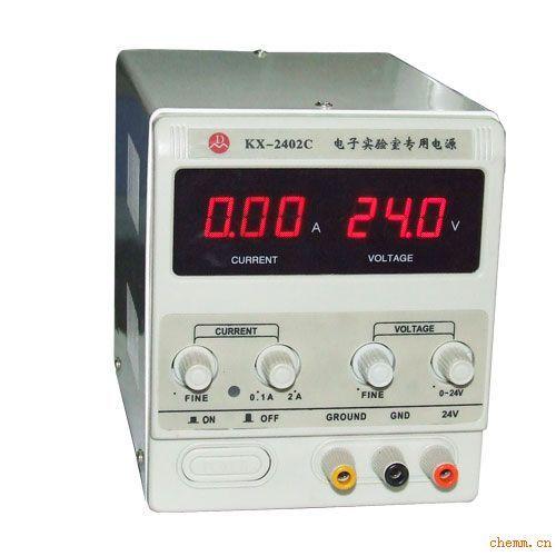 kx2402c型24v2a可调直流稳压电源实验室电源