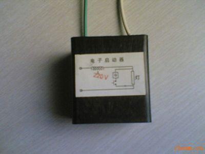 电子触发器,镇流器,电容