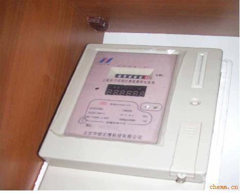 多功能ic卡预付费电表