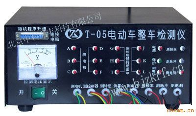 产品关键词:蓄电池电路图  修复原理  电动车电瓶修复  蓄电池修复