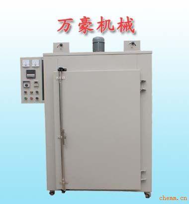 热风循环烘箱3