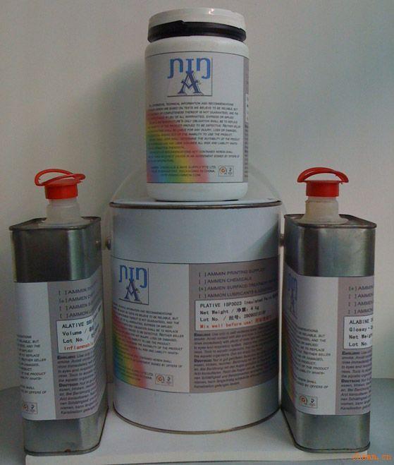 PLATIVE VAP2010S/VAP2010W真空电镀保护漆