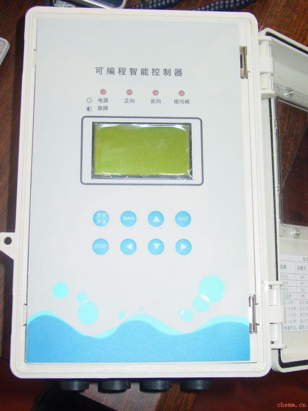 自清洗过滤器控制器    本控制器通常可配套电动吸式、电动刷式、电动多筒式自动清洗过滤器设备。在自动过滤器普遍应用的今天,节省成本、提高产品性能的同时也提高产品竞争力。本控制器的设计充分考虑自动清洗过滤器设备的各种工况及相关控制程序。本控制器是自动清洗过滤器设备的电器控制核心,具备各种保护、报警功能。其性能超过国外产品。具有多种控制方式,时间、压力的控制精度相当高。采用高速CPU芯片、各种可设定参数断电记忆、内部自带看门狗电路、元件采用先进的贴片工艺、操作简捷明了、带远距离通讯端口,可实现远程监视控制。完