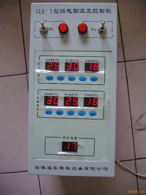 水暖安装图纸 水暖安装 水暖空调安装
