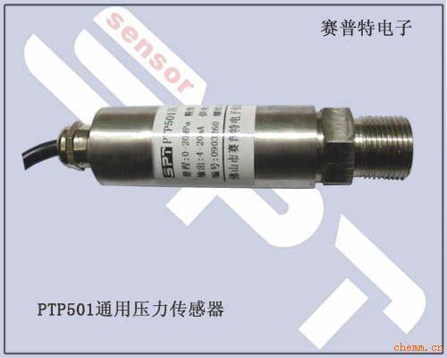 汽车压力传感器,压力传感器,油压传感器,气压传感器高清图片