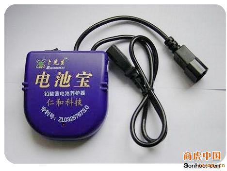 大安时电动车电池养护器蓝宝型电池宝