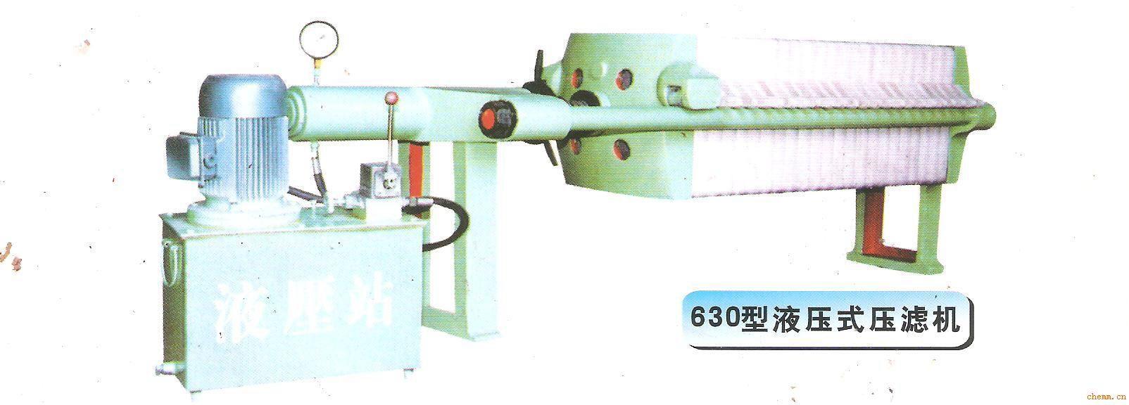 液压压紧式压滤机 产品编号:630-001 产品商标:双发 产品规格:板框图片