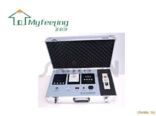 室内装修污染环境检测工程用仪器甲醛检测仪高清图片