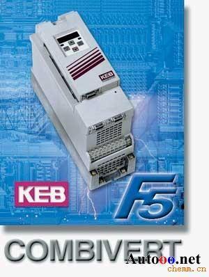 keb科比变频器 - 北京银泉湾自动化技术有限公司