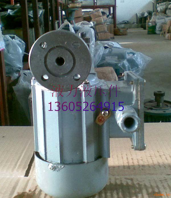 zcb转子式油泵防爆电机装置