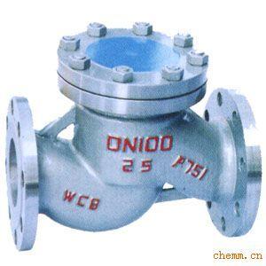 升降式止回阀 产品编号:h41h 产品商标:中国中孝阀门 产品规格:dn80图片