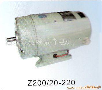 36V直流电机图片