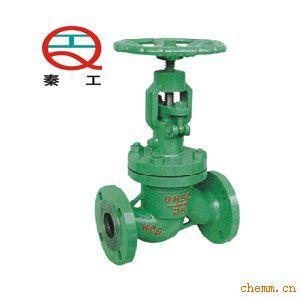 产品关键词:水封法兰截止阀 焊接真空截止阀 &nbsp图片