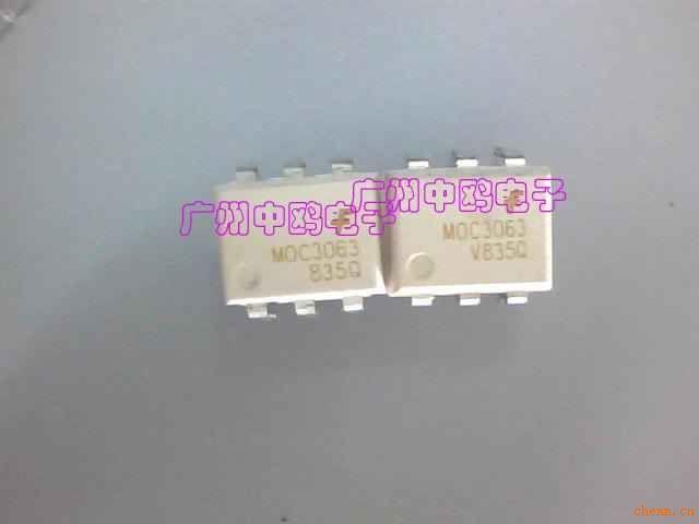 光耦moc3063-fsc