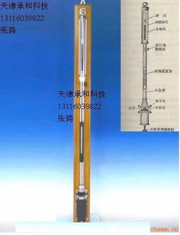 dym1动槽式水银气压表图片