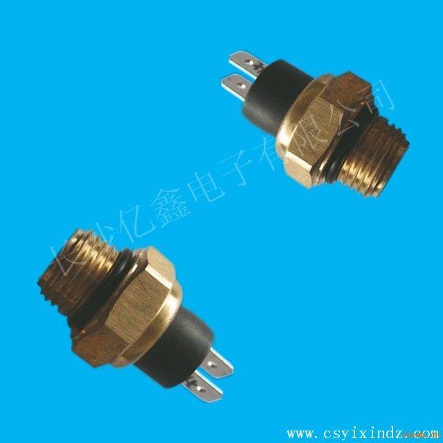 sx-b1汽车水箱温度传感器/汽车温控器/汽车温度开关/汽车温度保护器