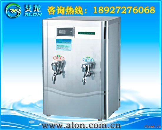 产品关键词:艾龙饮水机价格
