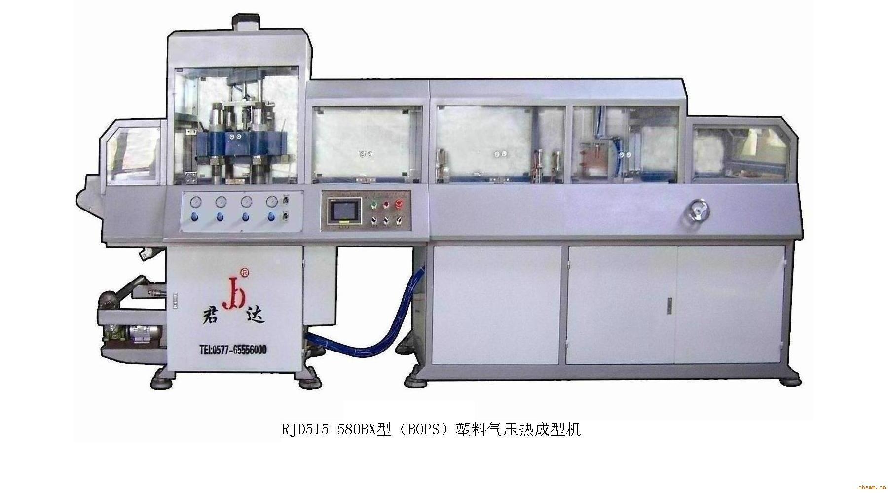bx型塑料气压热成型机图片