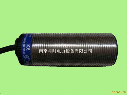xsa-v11801系列旋转探测仪(速度开关)