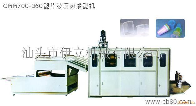 液压热成型机图片