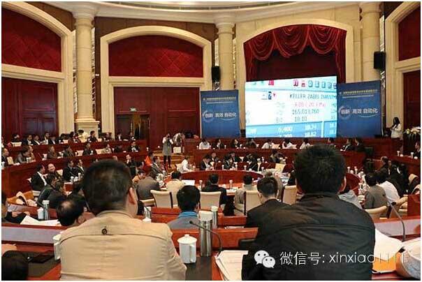 第二届固体制剂装备技术应用创新论坛成功举办
