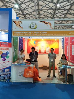 中国化工机械网参加世界制药机械展